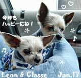 leon_classe-010117-magazine.jpg