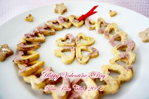 valentine_cookies-2018-top-magazine.jpg
